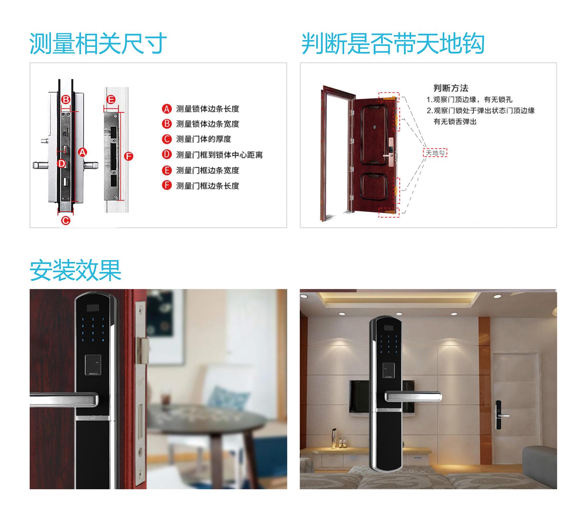 门锁说明书05.jpg