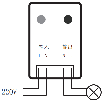 GR520无线开关-4.png